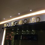 Photo de No Signboard Seafood Restaurant