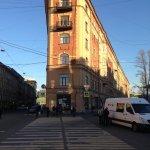 Photo de Comfitel Demidov Bridge Hotel