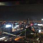 Photo of remm Shin Osaka