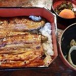 Foto de Kiikuya