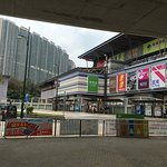 Outside Tung Chung MTR Station