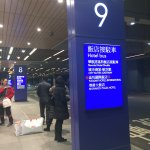 Photo de Hotel Novotel Taipei Taoyuan International Airport