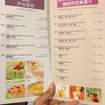 Foto Crystal Jade Palace Restaurant