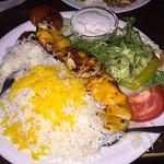 Djuje Kabab