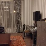 Photo of Mercure Arbat Moscow