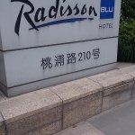 Foto de Radisson Blu Hotel Shanghai Hong Quan