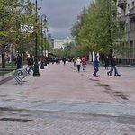Foto di Galleria Tretyakov a Lavrushinsky Lane