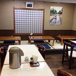 Foto de Sumiyoshiya