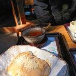 صورة فوتوغرافية لـ Miyoshiya