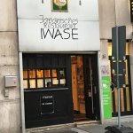 Photo of Iwase