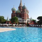 Photo of WOW Kremlin Palace