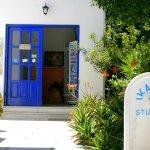 Ikaros Studios & Apartments Foto