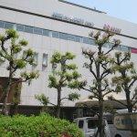 Photo of Hotel New Hankyu Annex