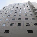 Foto de Osaka Tokyu REI Hotel