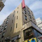 Photo of Tokyo Plaza Hotel