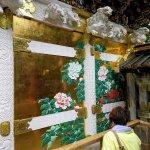 Photo of Yomeimon (Main Gate)