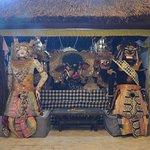 Photo of Agung Rai Museum of Art (ARMA)