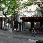 杭州イビスホテル 南宋御街店