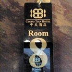 Photo of 1881 Chong Tian Hotel