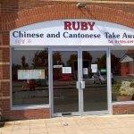 Ruby Chinese Warwick