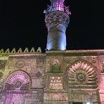 Photo of Khan Al-Khalili