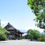 Foto de Mt. Minobu Kuonji Temple