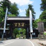 久遠寺の総門
