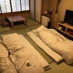 Photo de Hotel Nenrinbo