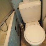 Trappe d'accès sous baignoire ouverte