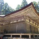 Photo of Pagoda at Myotusji Temple