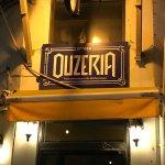 Photo of Ouzeria