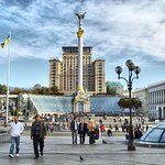Photo de Rue Khreshchatyk