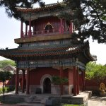 Photo of Temple of Universal Peace (Puning si)