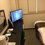 Foto de Kagoshima Plaza Hotel Tenmonkan