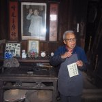 Daxu Old Town -- Visit to local house