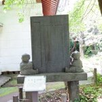Foto de Tetsugakudo Park
