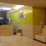 Photo of Hotel Cozy Myeongdong