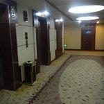Photo of Jiangxi Grand Hotel