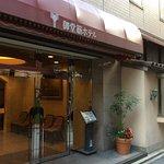 Photo of Midosuji Hotel