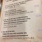 "Mam Restaurant options for ""nutritious food"""