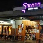 Sakana Japanese Sushi Bar - 50 metres from motel