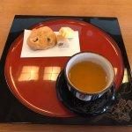 ภาพถ่ายของ Sasunoma