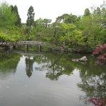 Photo of Eikando Zenrinji Temple