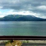 From Kagoshima