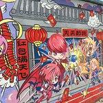 Street Art in M50 Art District