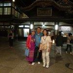 Foto de Hotel Kowakuen