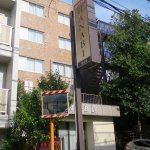 Hanabi Hotel resmi