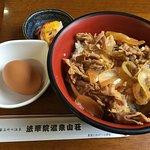 Photo de Hokkein Onsen Sanso