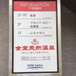 Foto de Hotel New Gaea Oita Ekimae
