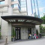 Foto de Hotel Trusty Tokyo Bayside
